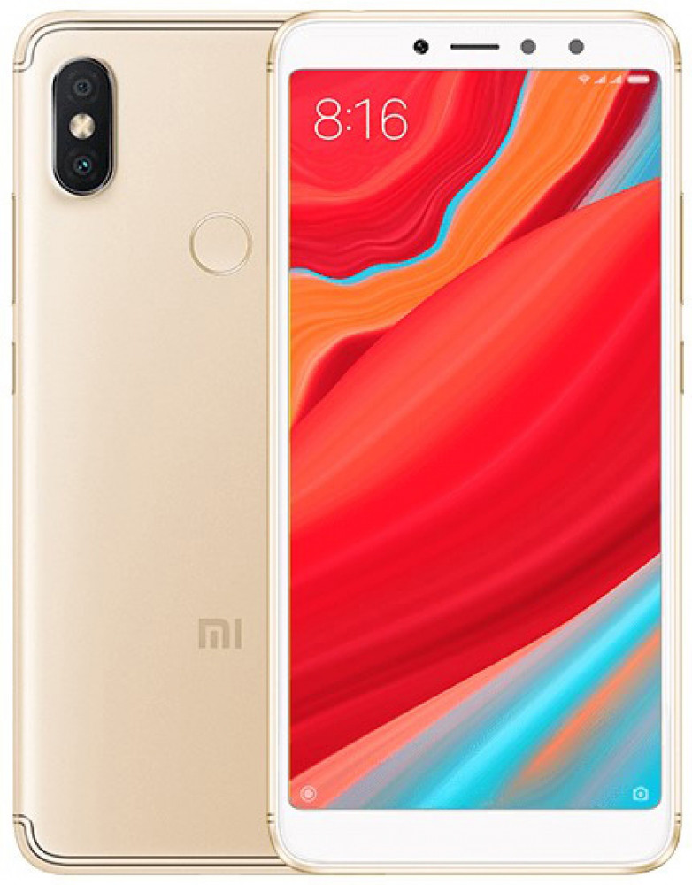 "Смартфон Xiaomi Redmi S2 3/32GB Gold Global, 12+5/16Мп, 5.99"" IPS, 2SIM, 4G, 3080мА, Snapdragon 625, 8 ядер"