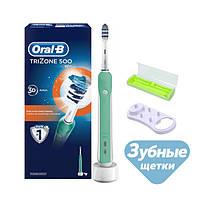 Зубная щетка Oral-B D16.513.u TriZone 500  с футляром и подставкой