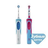 Зубная щетка Oral-B Family Pack D12.513 Vtality и Stages Power для девочки