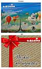 Картина по номерам Малиновый десерт (KH5524) 40 х 50 см Идейка, фото 2