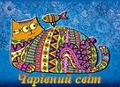 Интернет-магазин швейной фурнитуры и товаров для вязания европейских производителей «Чарiвний Свiт»