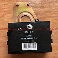 Блок управления охранной сигнализацией Geely FC 1067000170 Б/У