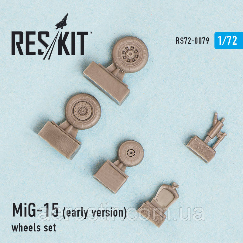 MiG-15 (early version) wheels set 1/72 RES\KIT 72-0079