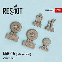 MiG-15 (late version) 1/48 RES\KIT 48-0080