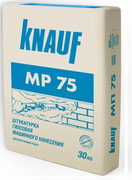 Гипсовая машинная штукатурка KNAUF МП- 75 30 кг