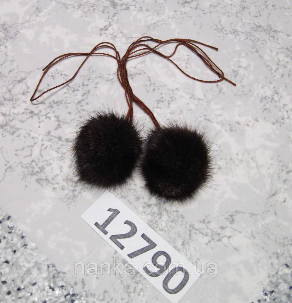 Меховой помпон Чернобурка, Песочный, 4 см, пара 12790