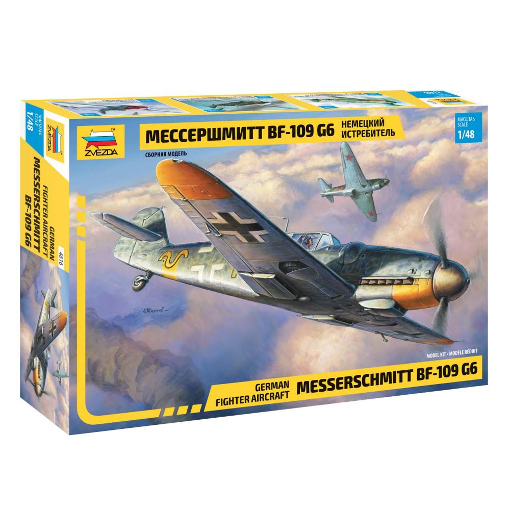 МЕССЕРШМИТТ BF-109G6. Сборная модель самолета в масштабе 1/48. ZVEZDA 4816