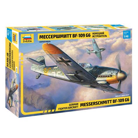 МЕССЕРШМИТТ BF-109G6. Сборная модель самолета в масштабе 1/48. ZVEZDA 4816, фото 2