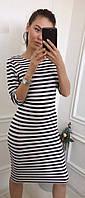 Женское стильное платье в полоску Новинка 42-44,46-48