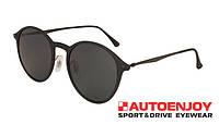 Autoenjoy Premium очки для водителей 143617