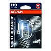 Лампочка OSRAM H3 12v 55w +110% night breaker Plus 1шт. OS 64151 NBU-01B