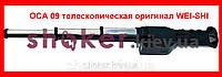 Электрошокер в форме телескопической дубинки TW-09  (шокер киев) (shoker)