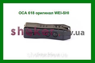Электрошокер недорогой маленького размера Оса-618  (шокер) (shoker)