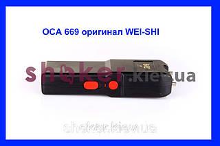 Шокер Оса-669 недорогая модель с разрядом