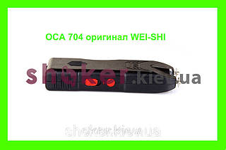 Электрошокер Оса-704 классический шокер (shoker)