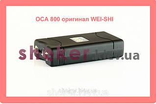 Электрошокер Оса-800 шокер выбор редакции цена качество  (шокер) (shoker)
