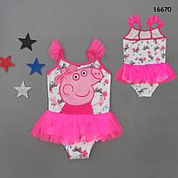 Купальник Peppa Pig для дівчинки. 128-134 см