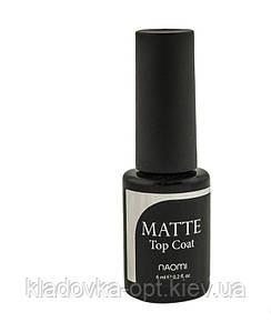 Топ матовий для гель-лаку Naomi Matte Top Coat, 12 мл