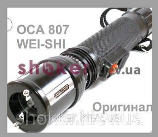 Электрошокер Оса-807 в форме фонарика с предохранителем  (шокер) (shoker)