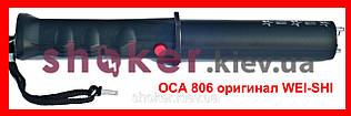 Электрошокер Оса-806 для охранных структур  (шокер) (shoker)