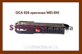 Электрошокер Оса-928 с антивыхватывающими пластинами по бокам в украине