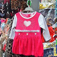 Нарядное платье для девочек от 1 до 3 лет - сердце