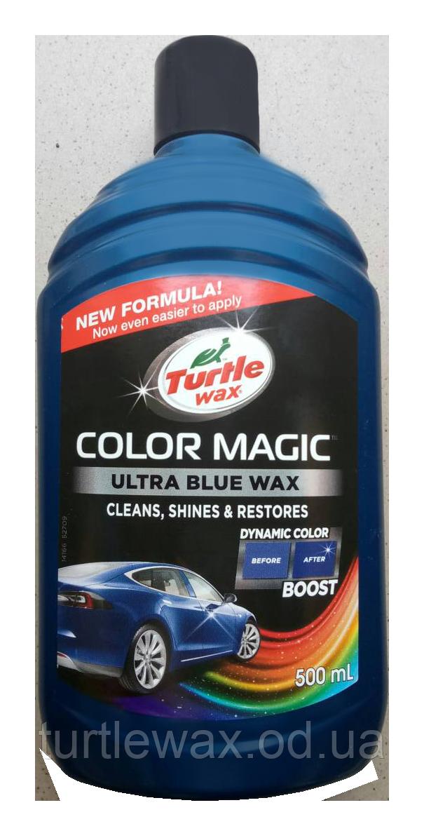 Полироль темно-синий Turtle Wax 500мл