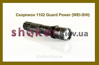 Электрошокер Scorpion 1102 Guard Power