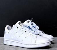 Кроссовки Adidas Stan Smith White. Живое фото. Топ качество (Реплика ААА+)