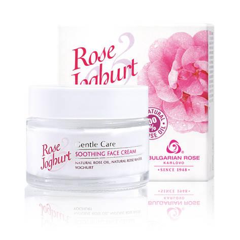 Заспокійливий крем для обличчя Болгарська Троянда Rose Joghurt 50 мл, фото 2