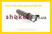 Электрошокер Power Police Plus ХИТ ПРОДАЖ! Шокер фонарик с шокером
