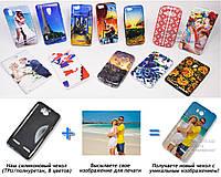 Печать на чехле для Huawei U9508 Honor 2 (Cиликон/TPU)