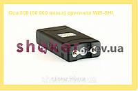 Электрошокер Оса-800 (80 тысяч Вольт) небольшой шокер черного цвета  (шокер) (shoker)