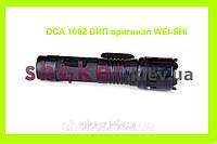 Электрошокер Оса-1002 VIP коронарного типа + фонарик  (шокер) (shoker)