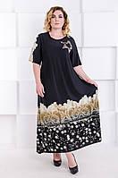 Платье Афина звезда 62-72