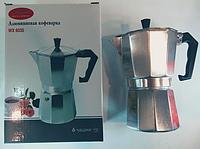 Гейзерная кофеварка WimpeX Wx 6035 (6 чашек)!Хит цена