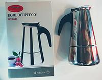Гейзерная кофеварка из нержавеющей стали WimpeX Wx 6040 Эспрессо!Хит цена