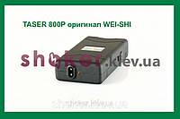 Электрошокер TASER 800P имеет сильный треск разрядника  (шокер) (shoker)