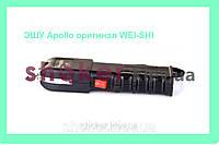 ЭШУ Apollo шокер с антивыхватывательными пластинами США  (шокер одесса) (shoker)