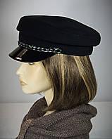 Женская фуражка бретонская кепка из кашемира с лаковым козырьком и цепочкой (черная).