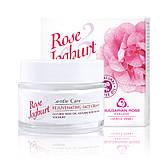 Омолаживающий крем для лица Болгарская Роза Rose Joghurt 50 мл