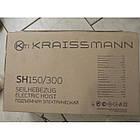 Лебедка электрическая Kraissmann SH 200/400. Подъемник электрический Крайсман, фото 4
