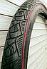Покрышка велосипедная 26 2.125