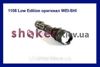 Электрошокер фонарик 1108 Low Edition