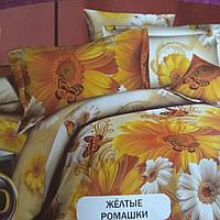 Комплект постельного белья Тирасполь 100% хлопок