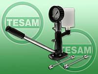 Устройство для проверки и настройки форсунок Tesam (S9999982)