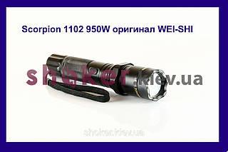 Электрошокер Скорпион 1102 Series 950W с зарядкой для автоприкуривателя  (фонарь) (шокер фонарик)