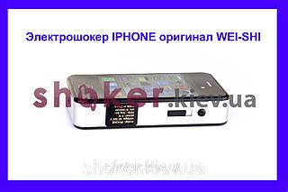 Электрошокер IPHONE в форме телефона, незаметен для окружающих  (шокер) (львів)