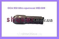 Электрошокер 958 Ultra усиленная модификация небольших размеров  (шокер) (харьков)