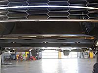 Защита картера двигателя и КПП BYD G3